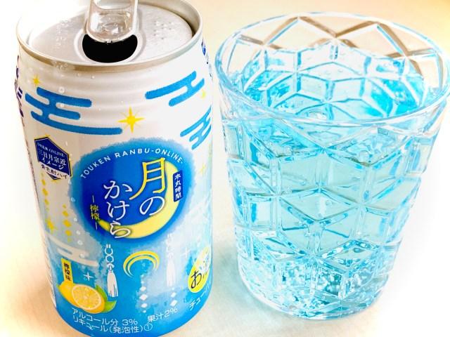 【限定】ファミマで「青いお酒」が税込198円で買えるよ〜! 色が変わるかも確認してみた / 刀剣乱舞チューハイ『本丸時間 月のかけら』