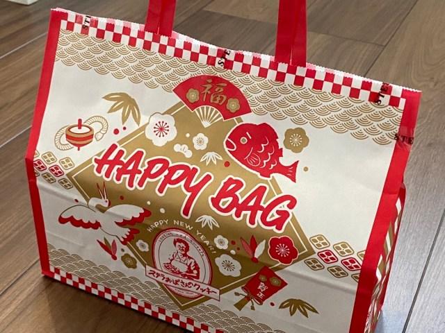 【2021年福袋特集】「ステラおばさんのクッキー」は去年と同じ…と書こうとしたらマイナーチェンジ! どちらが好み?