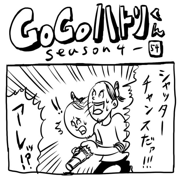 【代打4コマ】第134回「こういう症状になるSDカード、本気で困るから改善してください」GOGOハトリくん
