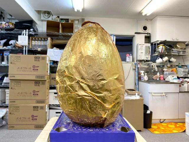 【まさか】コストコの「超巨大チョコエッグ」が緊急値下げ! 2万2998円がなんと…!!