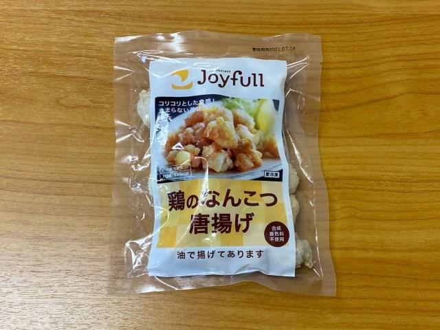西日本で超有名なファミレス「ジョイフル」のなんこつが冷凍食品に! 都内のスーパーにも置いてあったぞ〜!!