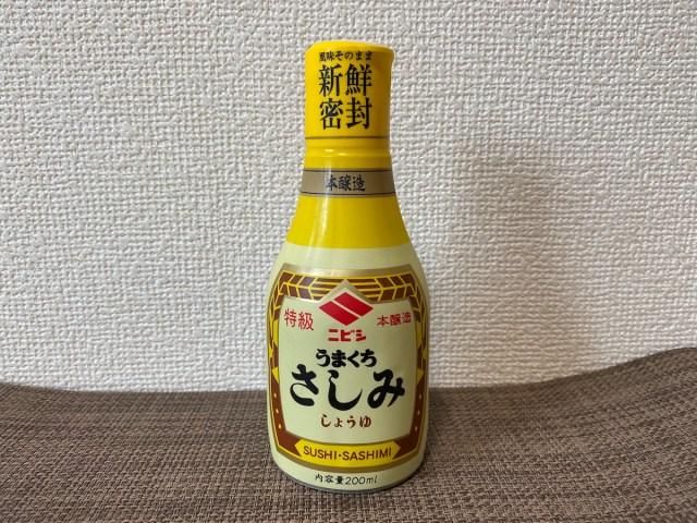 【中毒注意】騙されたと思って試してみて! 甘口醤油は一度使うと手放せないほど犯罪的なウマさ!!