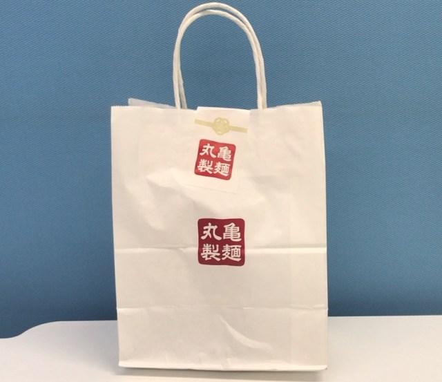 【福袋2021】毎年即完の「丸亀製麺」の福袋(2000円)の中身を公開! 福袋の他にも無料でもらえたアレの謎