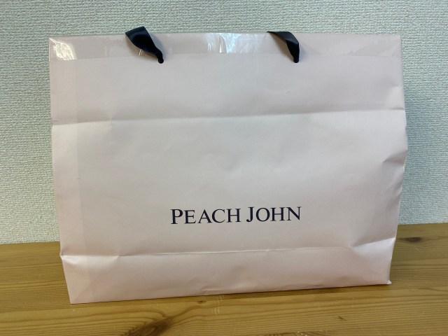 【お〜い】『PEACH JOHN(ピーチジョン)』の福袋に「コウモリみたいなパンティー」入ってたぞ〜!  2021年福袋