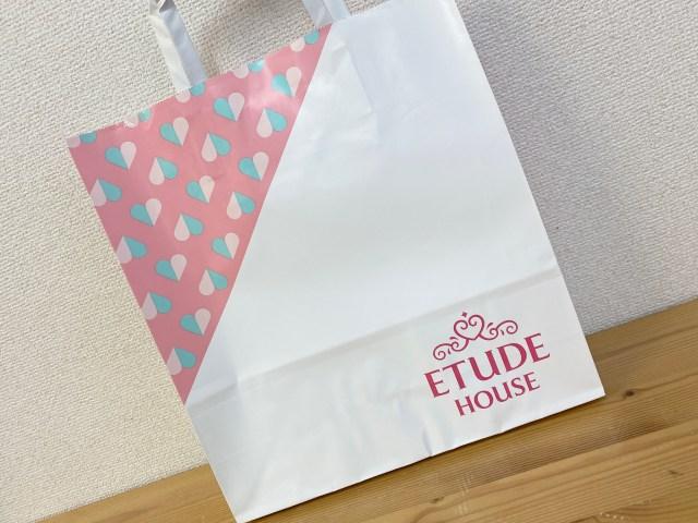 【太っ腹】 ヤッピ〜! 韓国コスメ『ETUDE HOUSE』の福袋にクッションファンデが入ってた〜! 2021年福袋