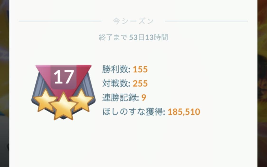 入手 ポケモン 方法 プルリル go