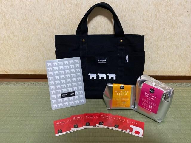 【2021年福袋特集】エクセルシオールカフェの2021 HAPPY BAGはとにかくトートバッグが◎!