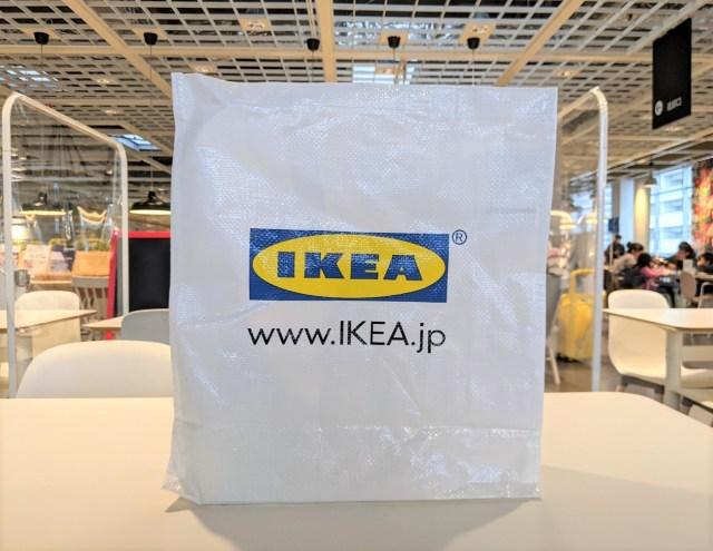 【福袋2021】IKEA「クッキングアイテム福袋(2021円)」はオンライン抽選に当選した猛者のみが購入可能! 使えるアイテムしか入っていない!