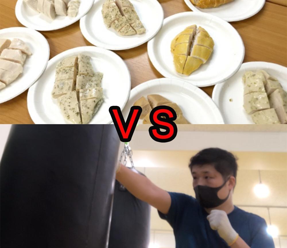 【検証】運動ナシの糖質制限 VS 運動アリのダイエット 、結果を見比べたら愕然とした