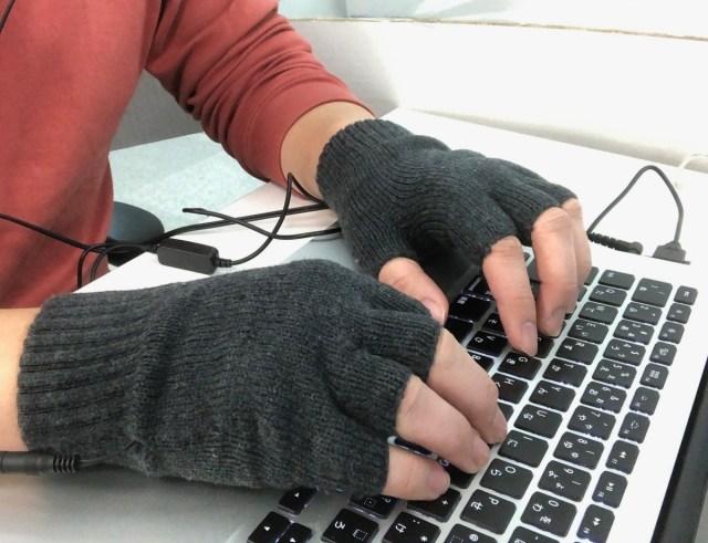 大人気『USBヒーター手袋』を実際に使ったからこそ感じた素晴らしい点 & イマイチな点 / マジで暖かいが…