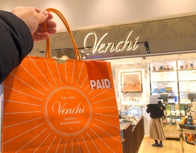 【感動】よく行列ができている高級チョコ専門店『ヴェンキ』の福袋を初めて買った感想「一生忘れられない経験になった」  2021年福袋特集