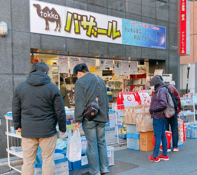 【2021年福袋特集】東京・秋葉原の家電雑貨屋「Tokkaバザール」を買ったら、3年連続でアレが入っていたことが判明! なぜ毎年入れる!?