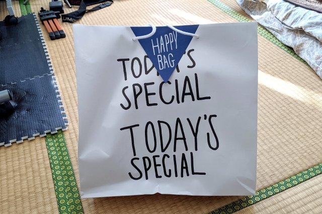 """【2021年福袋特集】生活雑貨ブランド「TODAY'S SPECIAL」の福袋を大公開! 暮らしに """"ちょっと"""" 役立つアイテムが入っていた!!"""