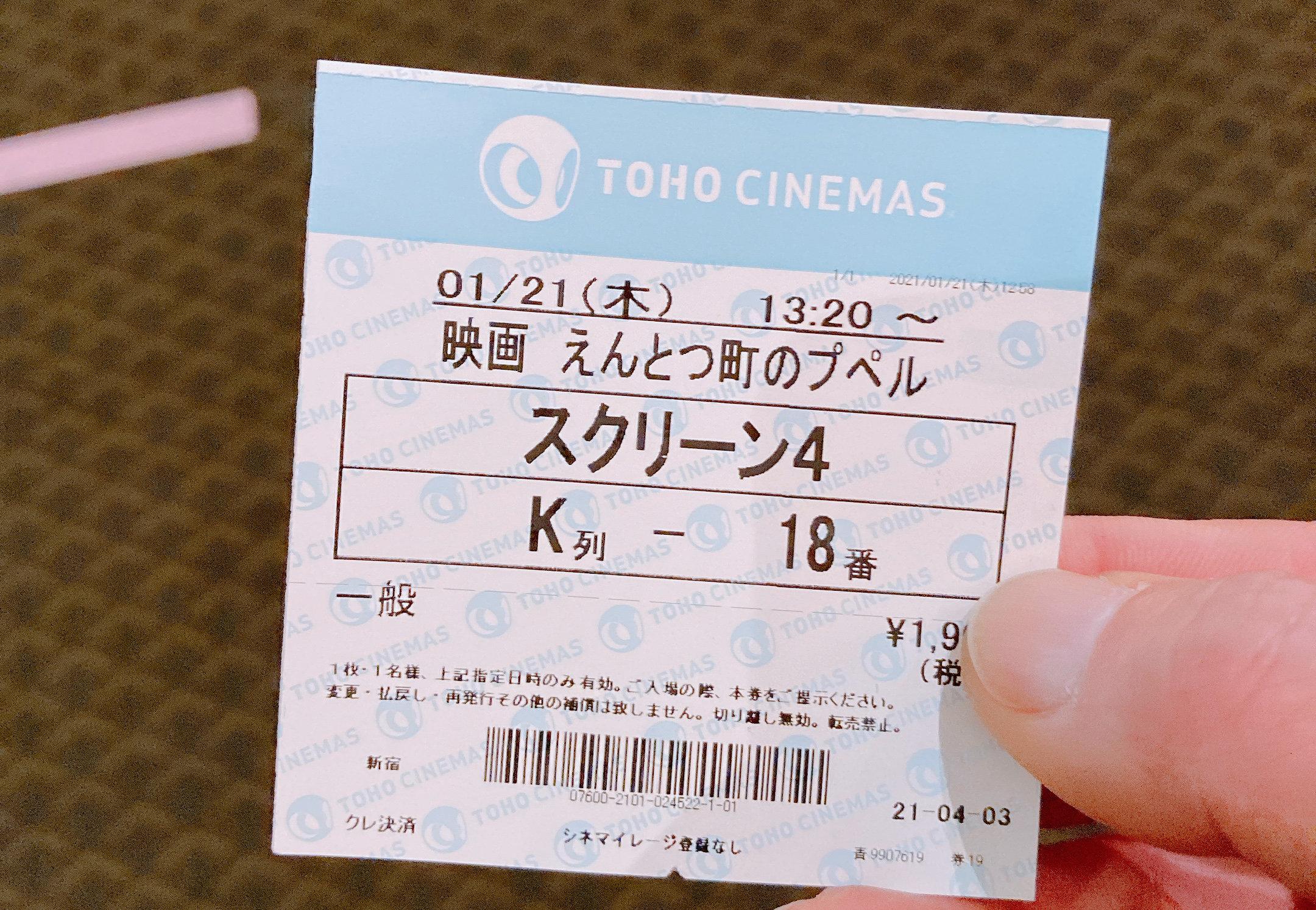 【ネタバレなし】映画『えんとつ町のプペル』を見た正直な感想「スポ根アニメかと思った」