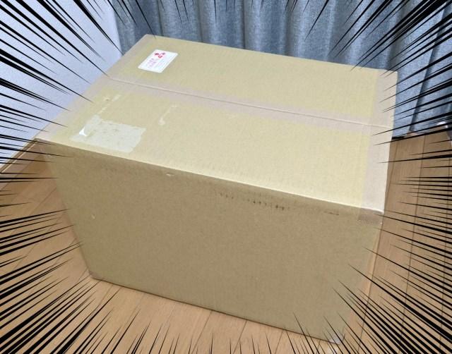 【仕入れかよ】「作業服アウトレット福袋(5000円)」を買ったら約10キロのダンボール箱が自宅に届いたでござる! 2021年福袋特集