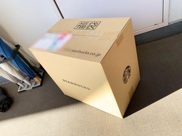 スタバ福袋2021の中身を大公開! 500円高くなるも受け取った瞬間、衝撃「さすがスターバックス」