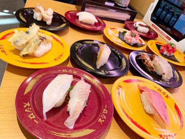 【スシロー】大トロ100円だけじゃない!『GoTo超スシロー第四弾』を全部食べて分かった「高コスパネタ3選」