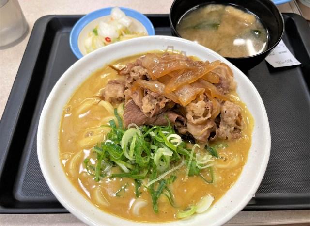 """【西日本限定】松屋の「肉カレーうどん」を食べようとして直面した """"ある問題"""" について"""