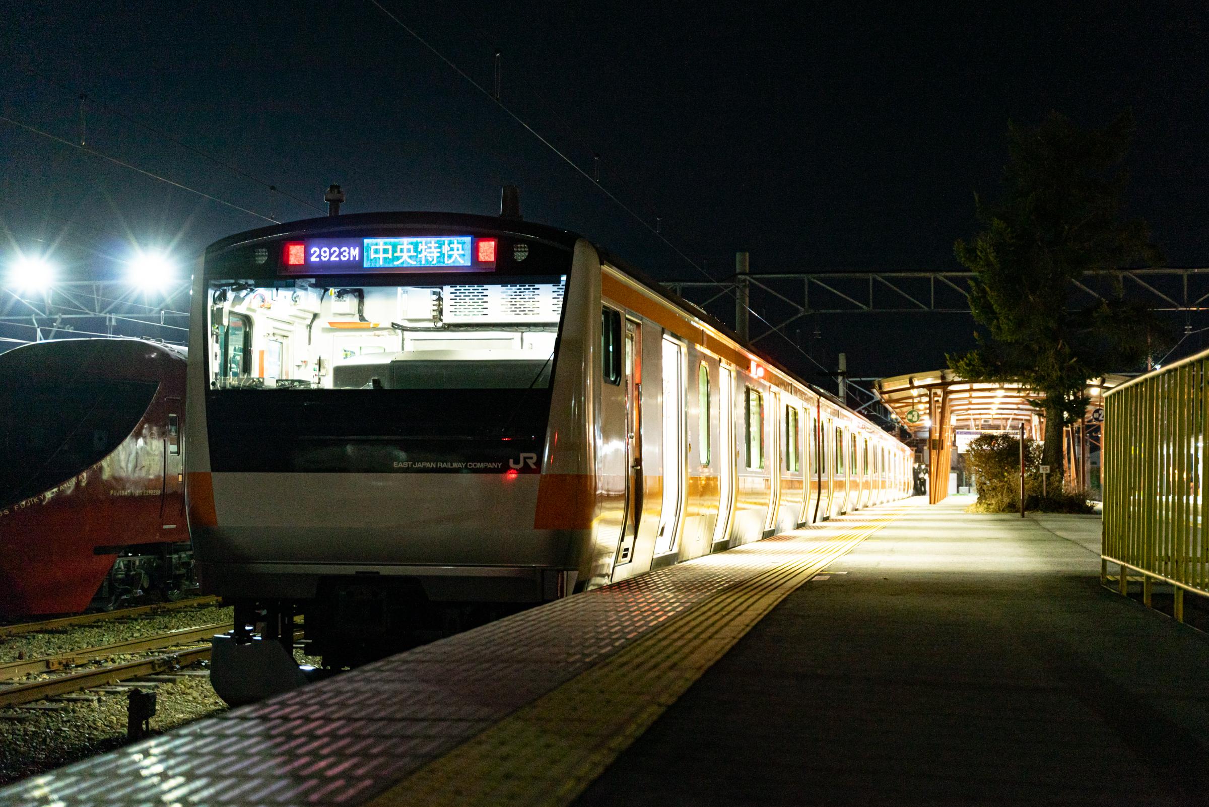 【東京発直通河口湖行き】中央線で最も寝過ごしNGな電車で終点へ / 「大月行き」を超える、禁断の隠しボス「河口湖行き」
