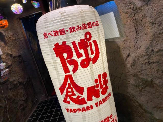【もはや計算ミス】やっぱりステーキの最終兵器『やっぱり食べほ』は「プラス20円」するだけで … バグレベルの裏ワザが発動するッ!!!