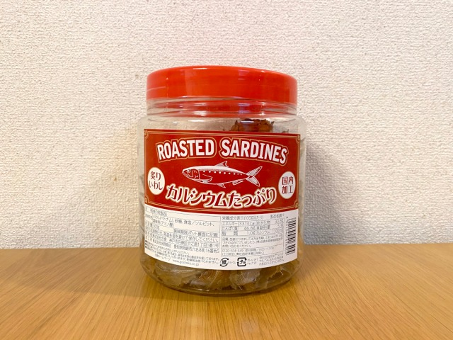 【コストコ】新商品『炙りいわし』が激ウマ! 王者「スルメスティック」とダブル買いを推奨する
