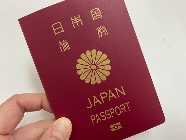 この1年間「いつ海外へ行くべきか」だけを考え続けた私があえて今パスポートを更新した理由