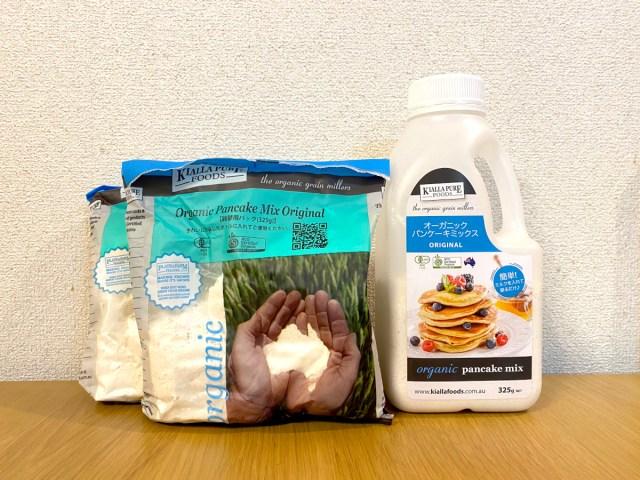 【コストコ】日本人の発想にはない「有機パンケーキミックス」が手放せないワケ