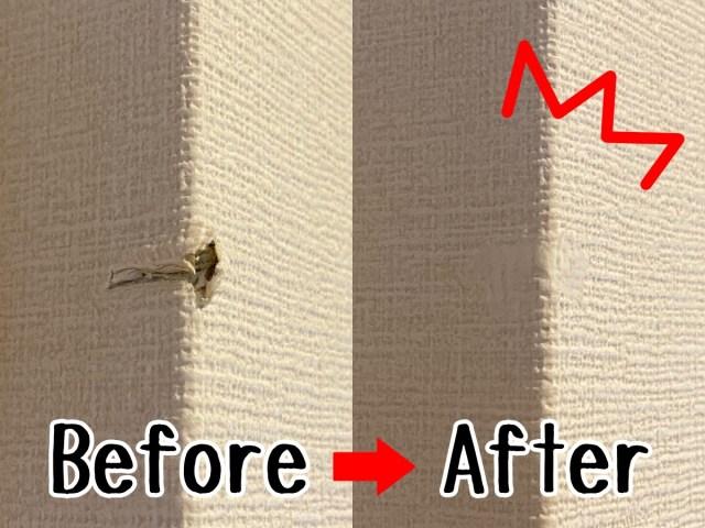 【これ便利】ボロボロの壁紙が復元!? 傷がウソのように消えるという補修剤を試してみた