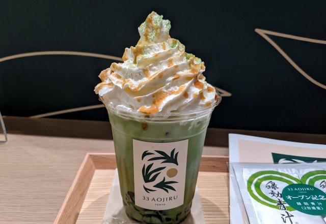 【主張】最新の青汁カフェがオシャレすぎる! もはや「青汁」は名前を変えるべきではないのか!