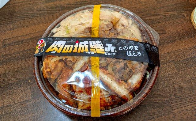 【肉の日】キッチンオリジン「肉の城壁ジュニア」が茶色すぎて笑った! ご飯の下にトンでもないモノを埋め込んでいやがった……