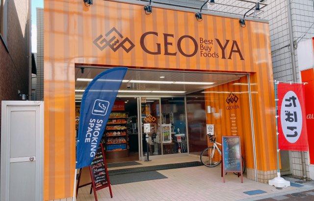 これは店舗型の自販機だ! GEOが出店した「GEO-YA(ゲオヤ)」が何かとちょうどイイ!! 近所に1軒欲しいレベル