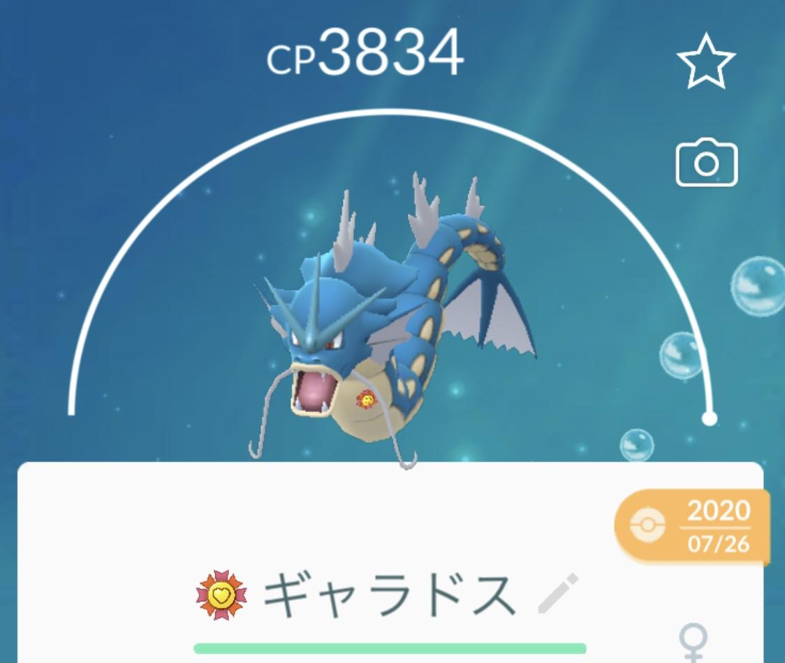 Go ツアー ポケモン カントー