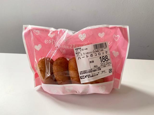 【混乱】オーケーストアが「バレンタイン惣菜」販売! ハートのコロッケを買ってみたら意味不明すぎてポルナレフになった