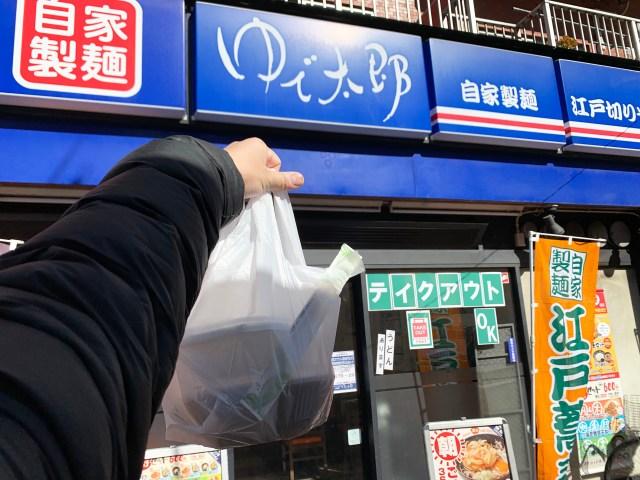 【衝撃】ゆで太郎の「のり弁」が激ウマ! しかも実質240円だぞコレ…… / 立ち食いそば放浪記:第255回