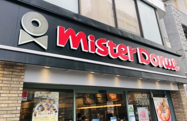 """【検証】2軒のミスドで店員さんに「オススメを5つください!」と注文してみたらこうなった! おさえるべき """"3つの味のドーナツ"""""""