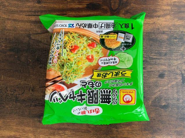 【苦手克服検証】大の野菜嫌いが「パリパリ無限キャベツのもと」を使った結果、キャベツ○○グラムまで食べられるようになった!