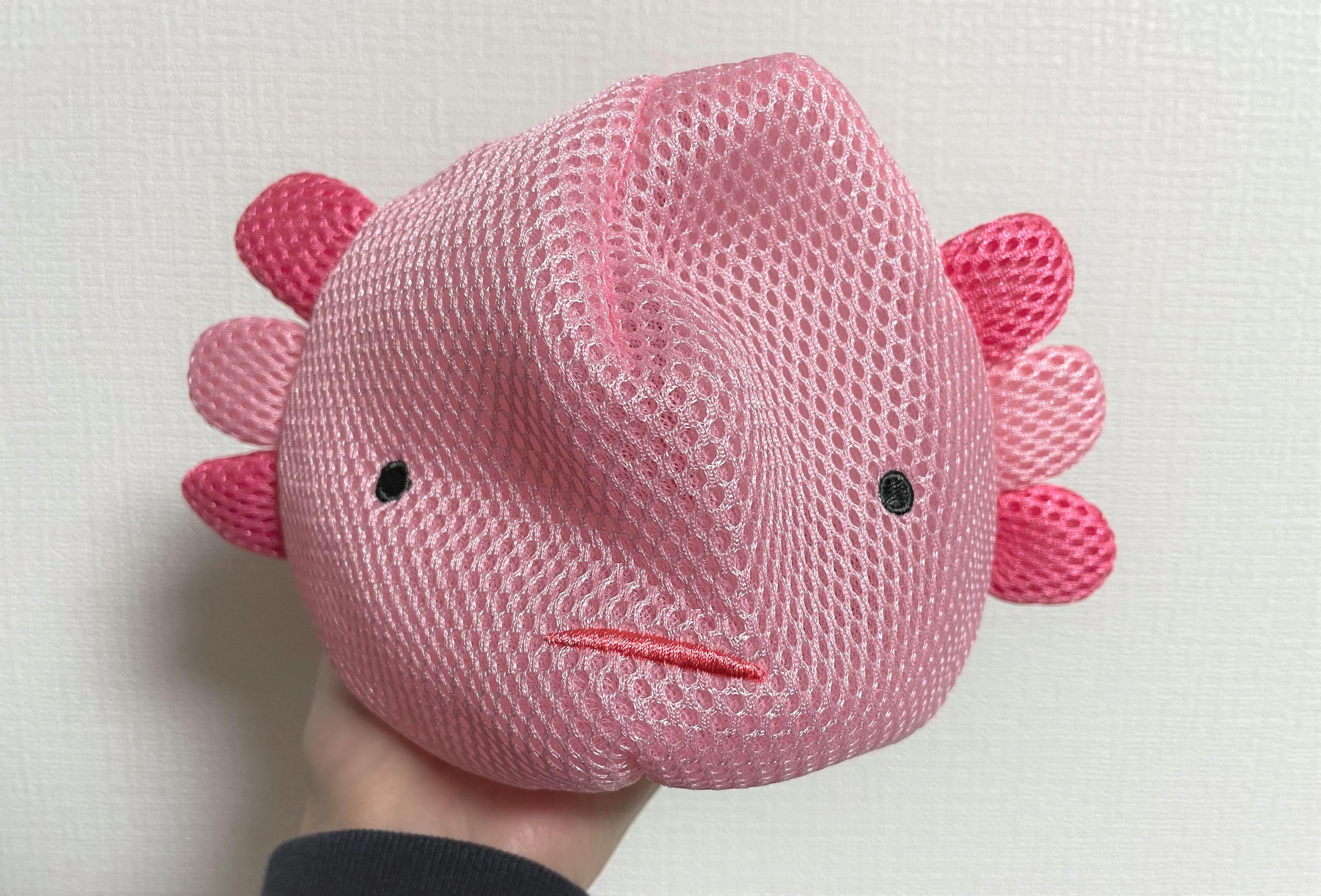 そろそろ「マスク専用洗濯ネット」があっても良いんじゃない? ウーパールーパー型のネットが可愛くてオススメ!!