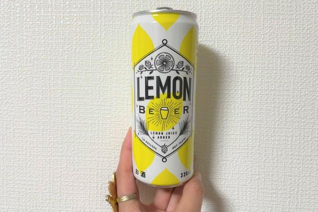 カルディのオリジナル『レモンビール ラ・ガジェガ』が文句なしにウマいっ!!!! 酸味と苦みのコンビが最強