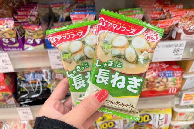 【公式レシピ】フリーズドライの味噌汁を使えば「白身魚のホイル焼き」が簡単&美味しくできちゃうぞ! / アマノフーズ
