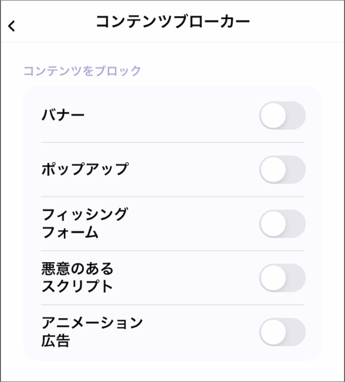 され た まし ハッキング が メッセージ Iphone Apple IDが乗っ取られた!