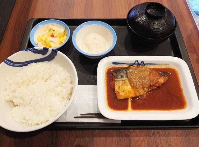 松屋『さばの味噌煮定食』を食べてみた / よく効いた生姜と鯖のうま味、そして濃厚な「もろみ味噌」で白米が止まらねぇ!