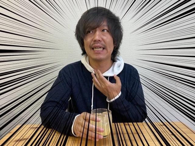 【衝撃の辛さ】生姜より生姜っぽい!?『あらごしジンジャー』をアレと混ぜた結果 → 時が3秒止まった