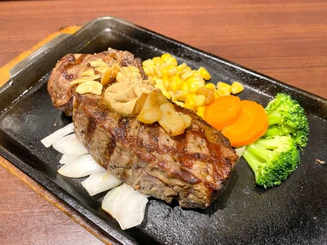 【極厚】いきなり! ステーキの「ウルグアイ牛」がかなり良き!! 未体験の人も1度は食べる価値アリ!