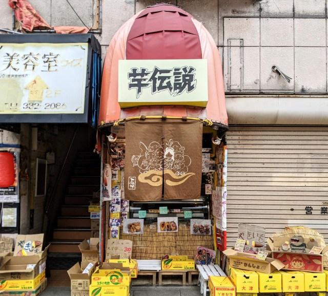 【福岡】超人気サツマイモ専門店『芋伝説』のやきいもがウマ過ぎたのでスイートポテトもテイクアウトしました。