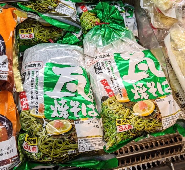 死ぬほどうまい名城食品の「瓦焼そば」は九州・中四国限定ではなく近畿・中部・関東でも買えるの知ってました?