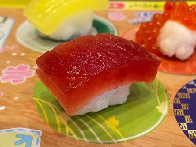 【食べられます】これ寿司じゃないの!? 本物と見分けがつかないフェイク寿司「たのしいおすしやさん」を見てほしい
