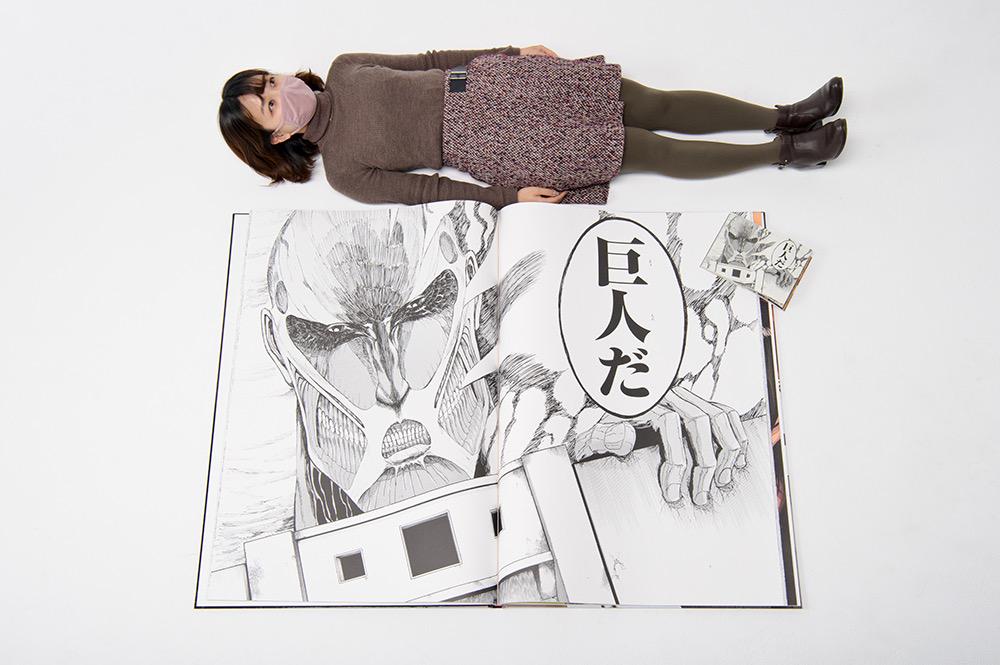 【進撃の巨人】巨人のための縦1メートルのコミックス販売でギネスに挑戦! 15万円用意して心臓を捧げよ!!