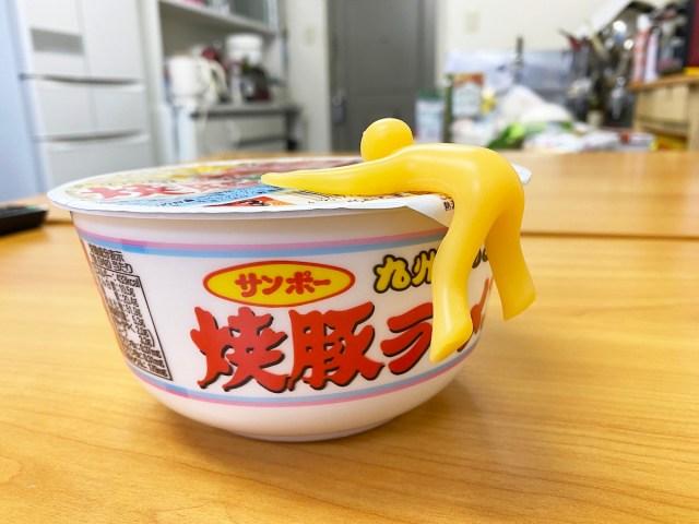 カップ麺のフタを押さえてくれるグッズが画期的に見えたので買ってみた結果…