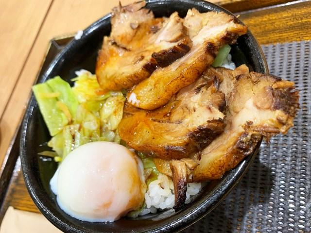 【肉の森】しぶそば二子玉川店限定『チャーシュー丼』が茶色すぎて本能を呼び覚まされた / 立ち食いそば放浪記:第257回