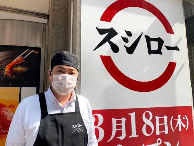 【裏知識】スシロー出店責任者に聞いた「確実に寿司をベストな状態で食べられる時間帯」